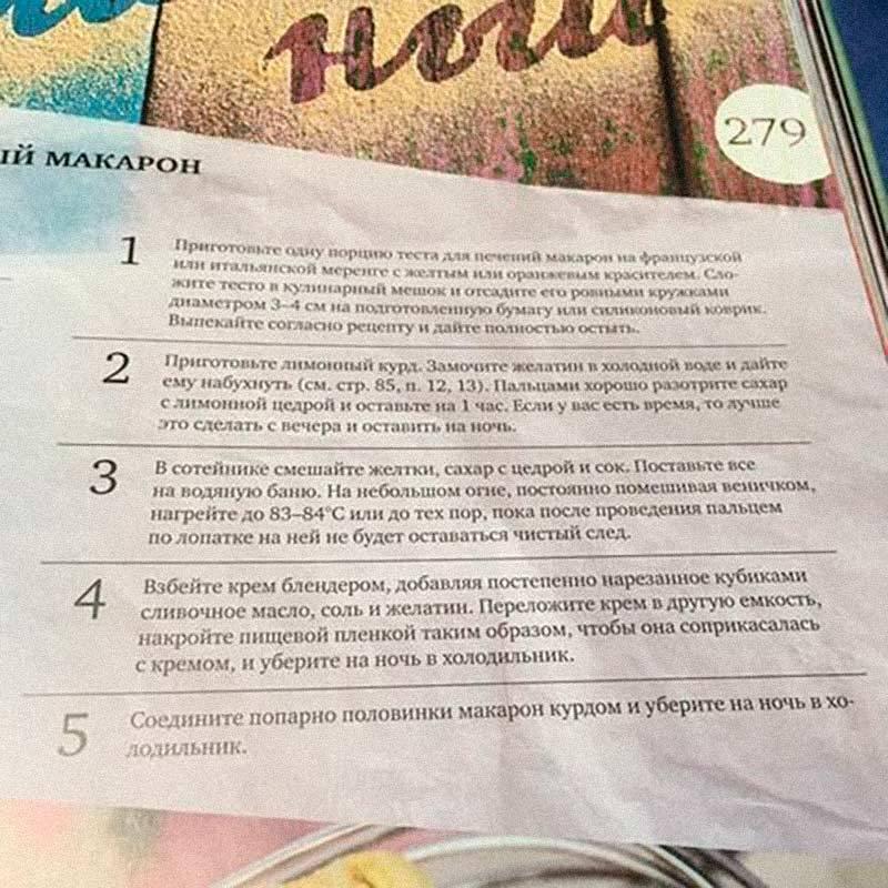 Это рецепт лимонного курда изкниги Нины Тарасовой «Подороге изкарамельных пластинок» — расскажу обэтой книге дальше встатье
