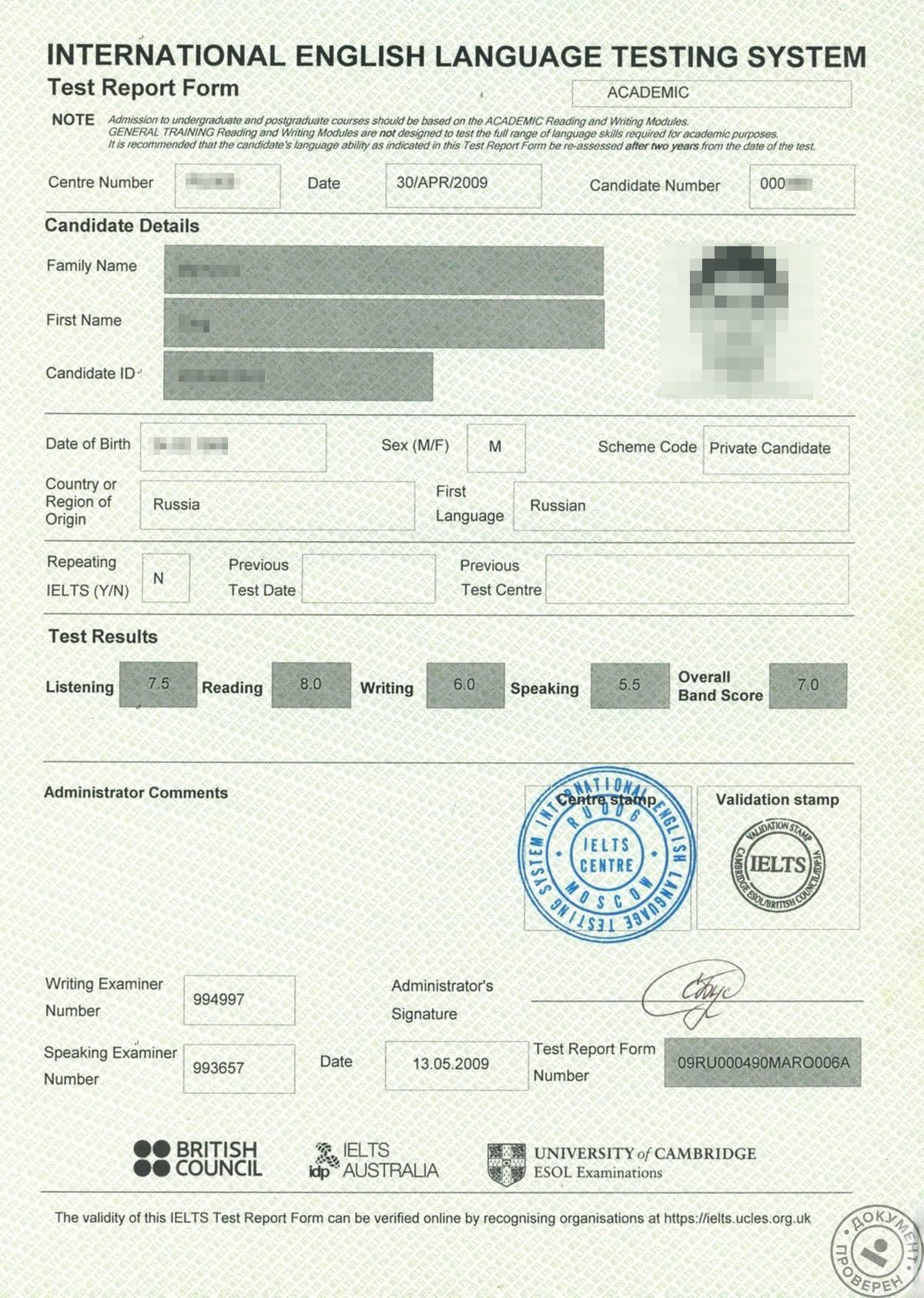 Уровень в сертификате не всегда указан по системе CEFR. В этом сертификате IELTS есть только баллы за чтение, аудирование, письмо и разговорный английский. Их значения можно проверять на сайте IELTS. Источник: «Профи-ру»