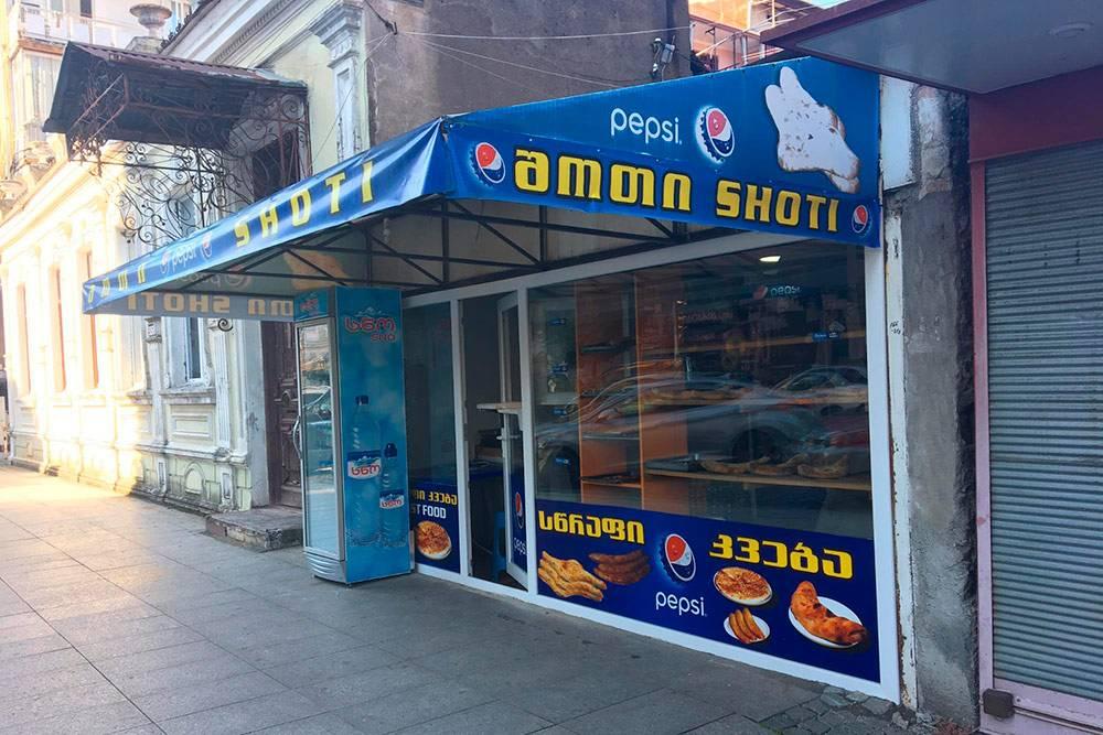 Шоти и самые вкусные лобиани мы покупали в этой пекарне на улице 26 мая