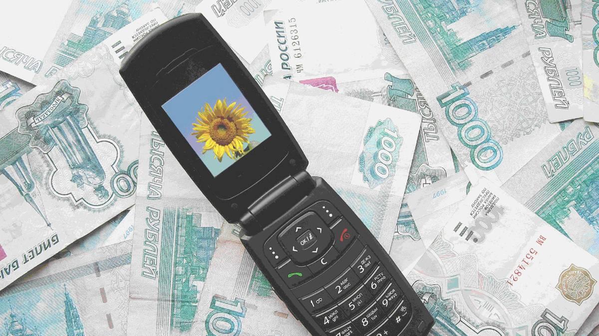 Как избавиться от пожирателей денег в телефоне