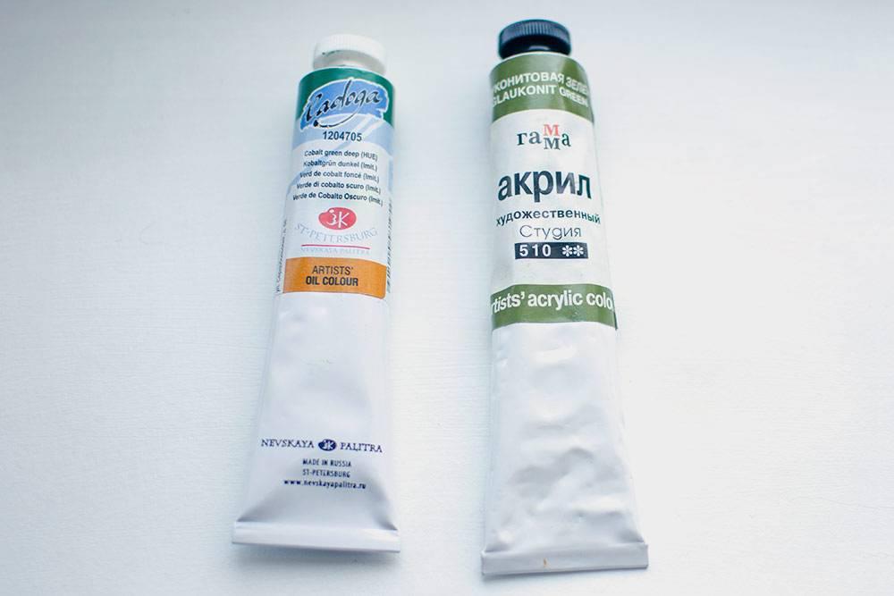 Масляные и акриловые краски продают в похожих тубах — не перепутайте. Слева — масло, справа — акрил