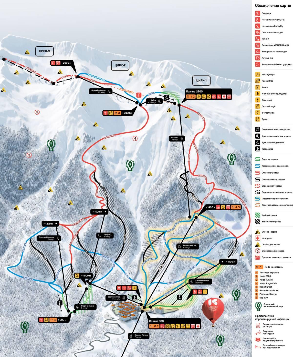 Карта трасс курорта «Красная Поляна». Источник: krasnayapolyanaresort.ru