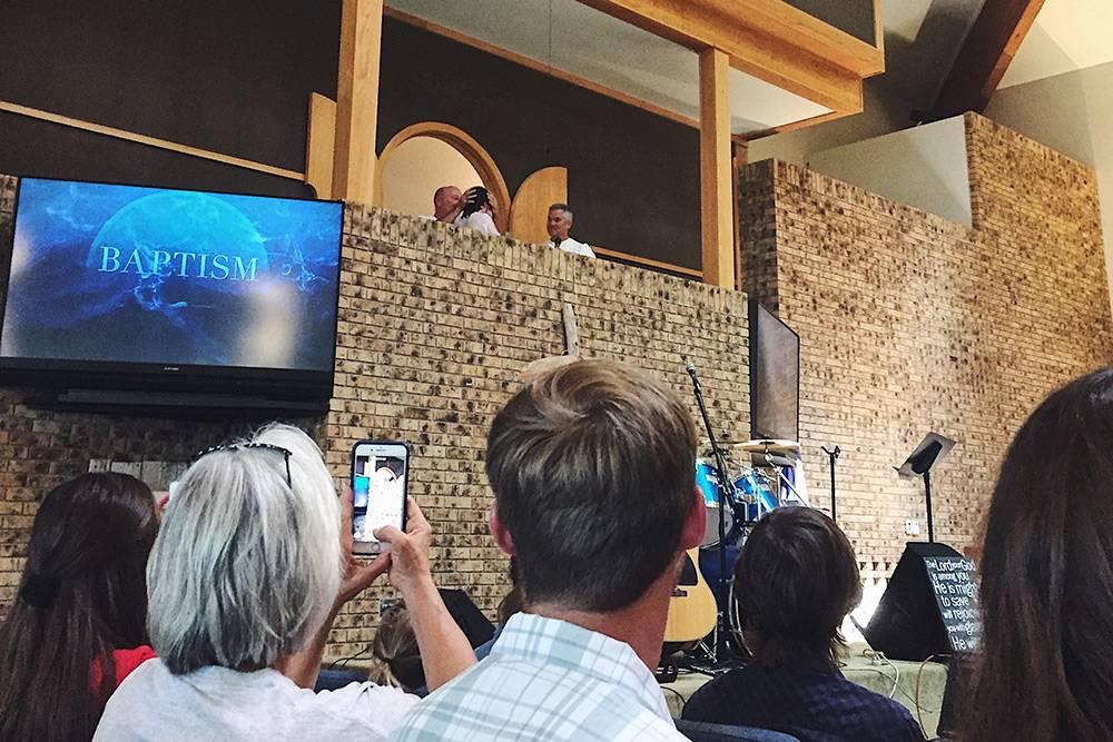 Первый поход вбаптистскую церковь иобряд инициации
