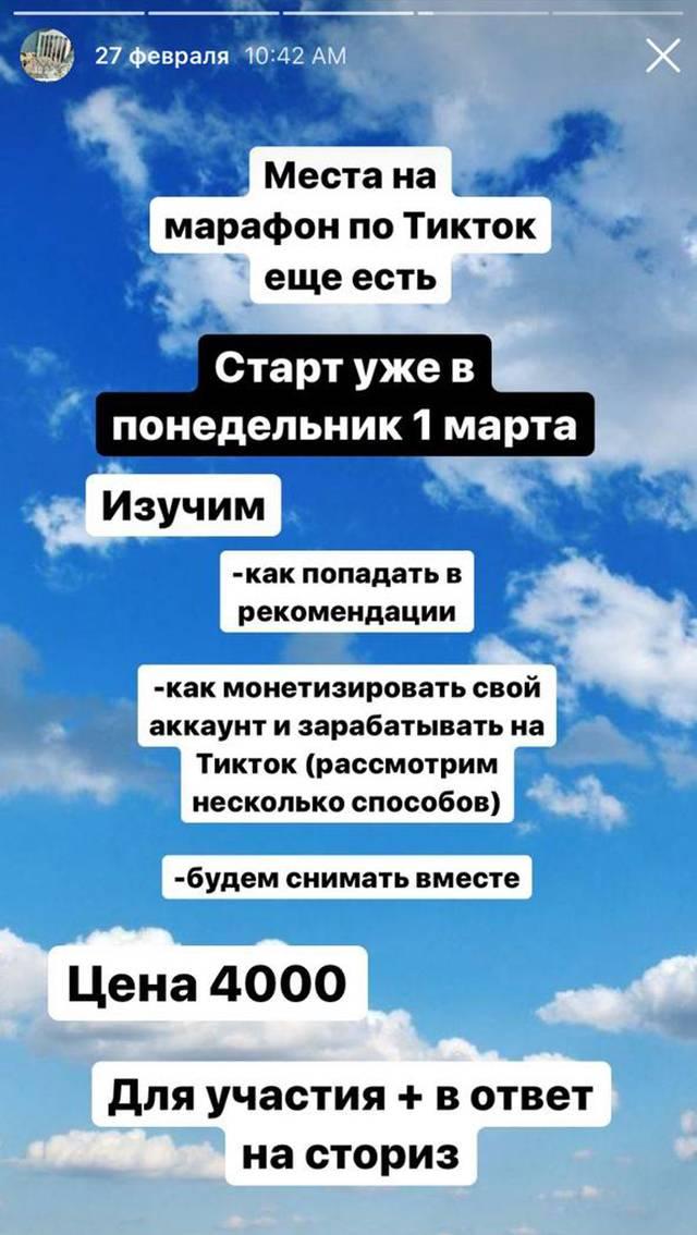 В последнем марафоне быстро раскупили места за 3000<span class=ruble>Р</span>, но за 4000<span class=ruble>Р</span> желающих не нашлось