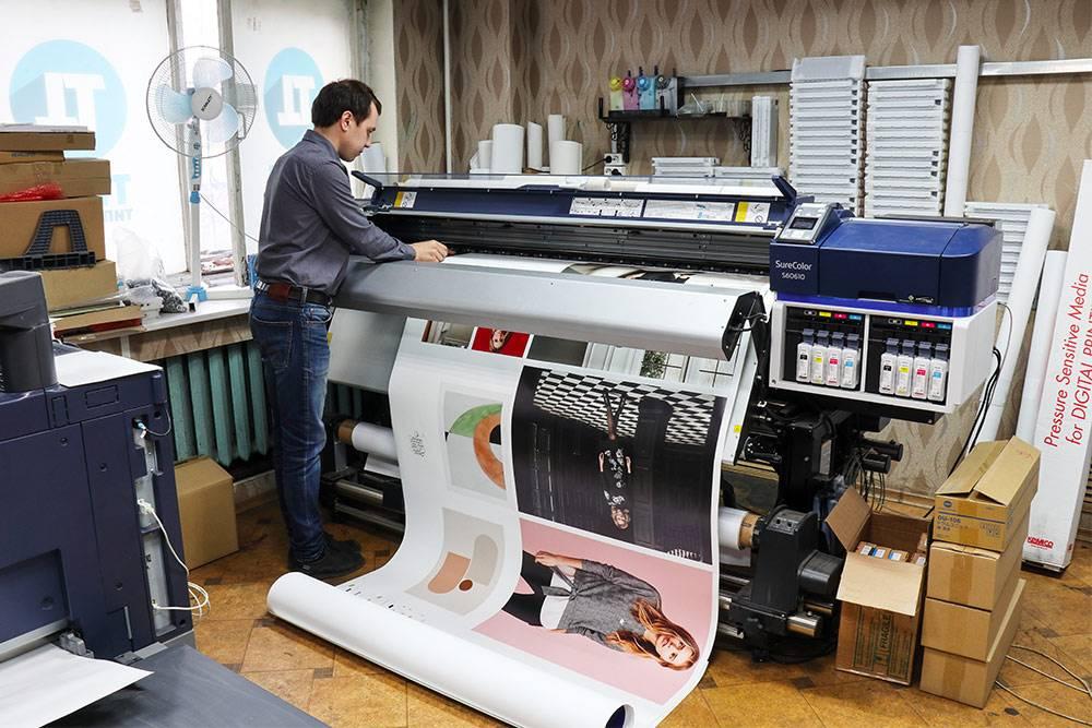 На широкоформатном принтере «Эпсон» каждый день печатают плакаты, холсты, афиши и постеры