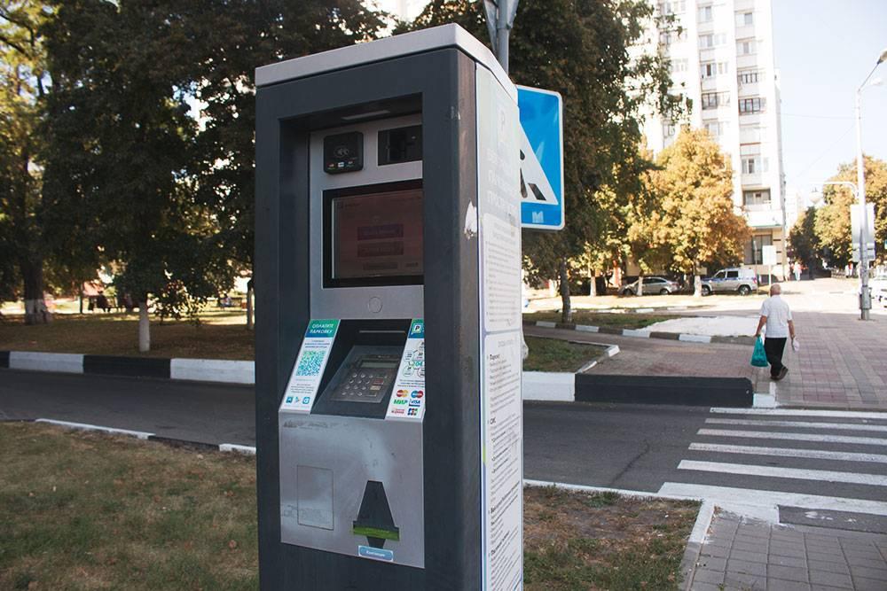 Парковочный автомат в центре города. Парковка стоит 30<span class=ruble>Р</span> в час