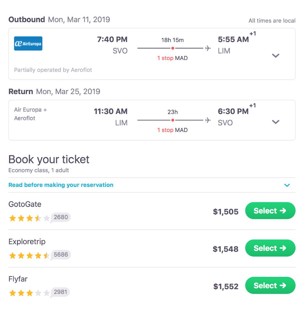 Перелет Москва — Лима с пересадкой в Мадриде стоит 1505$ (99 330<span class=ruble>Р</span>) на «Скайсканере». За багаж придется доплатить 78$ (5148<span class=ruble>Р</span>)