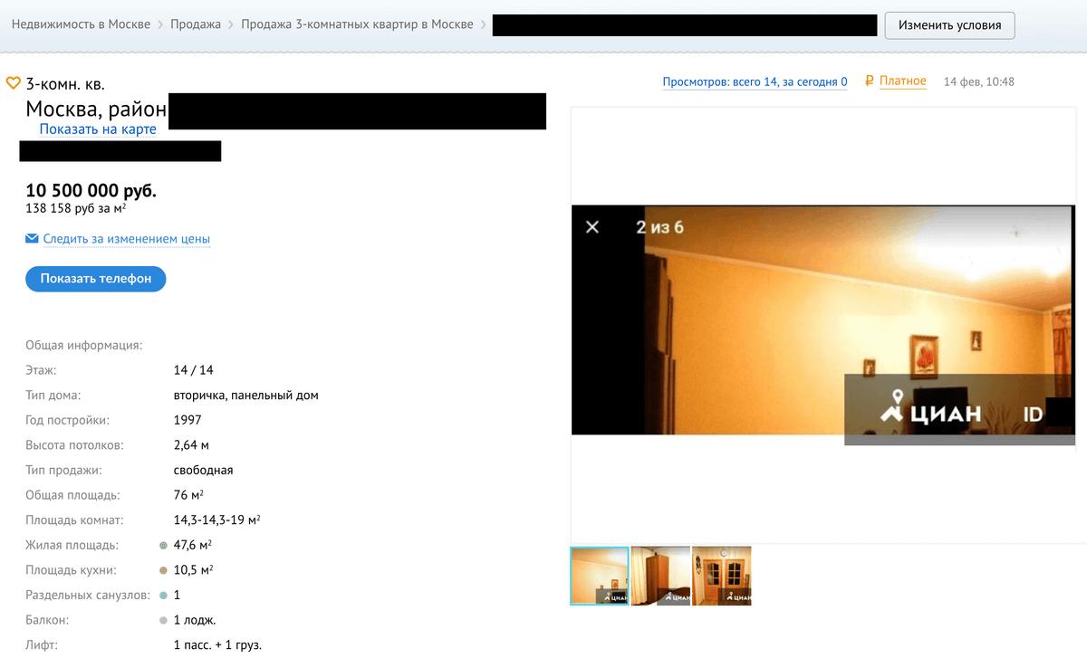 В этом объявлении есть фото дверей, шкафа и потолка. Вряд ли кого-то заинтересуют такие снимки