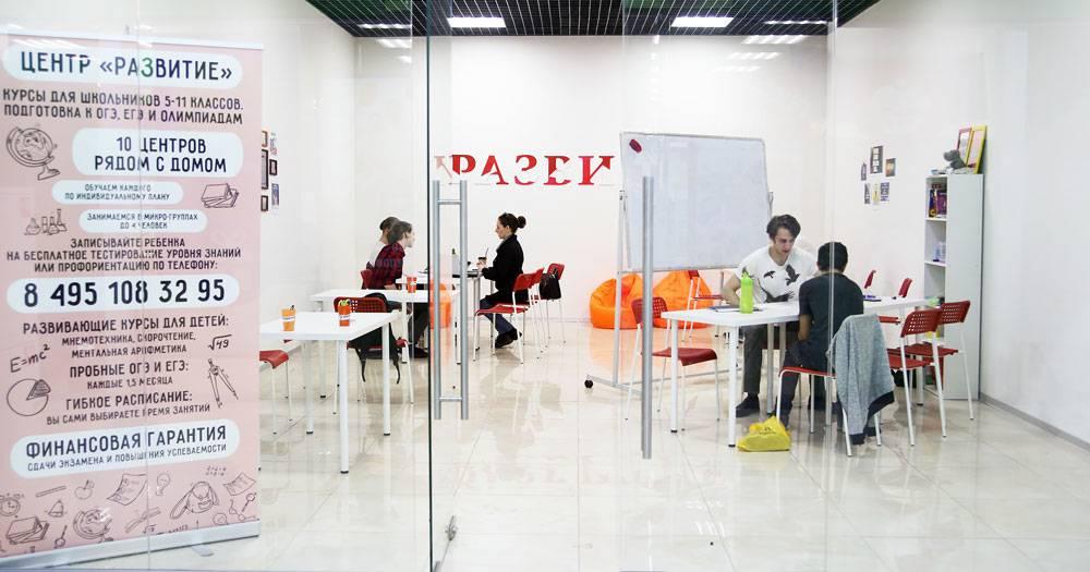 Сейчас у «Развития» открыто уже 10 центров, где проходят занятия, но их число меняется в зависимости от сезона. Летом занятий меньше, чем осенью и зимой