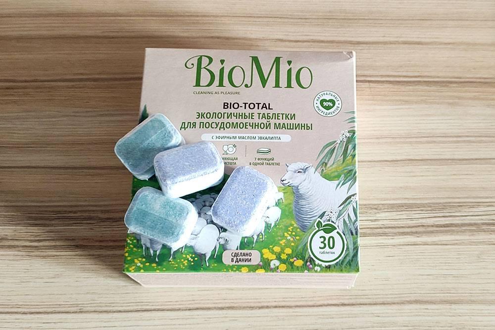 Наши таблетки с эфирным маслом эвкалипта. Вкуснятина