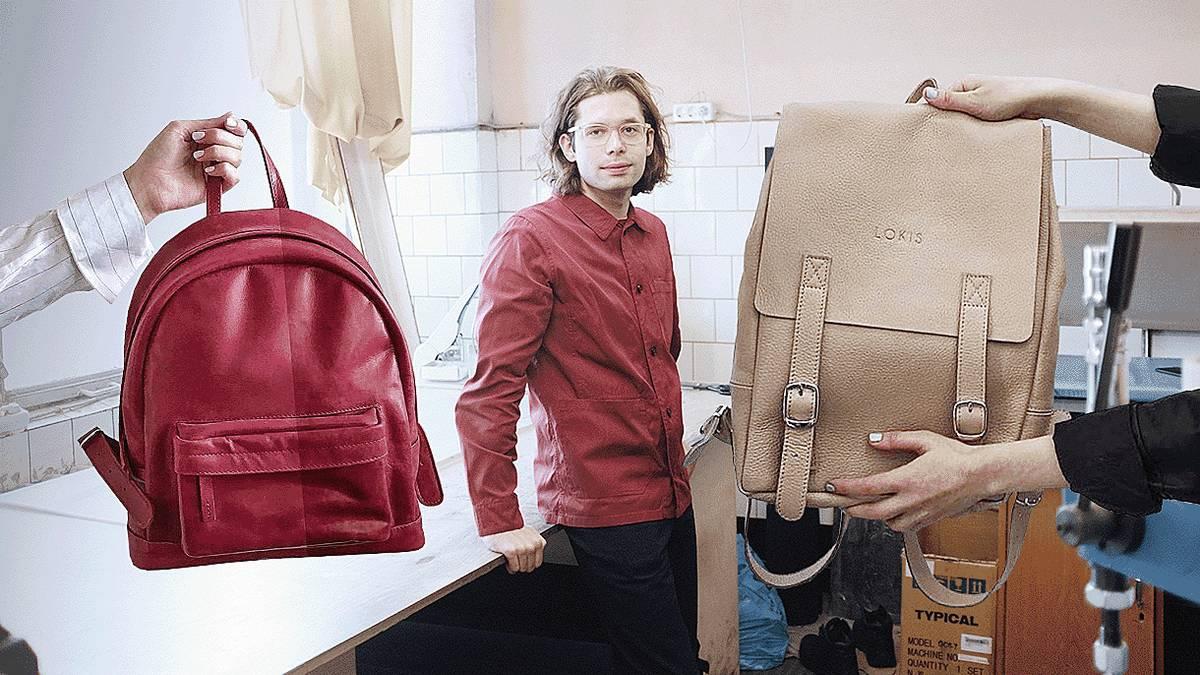 Бизнес: производство рюкзаков в Санкт-Петербурге
