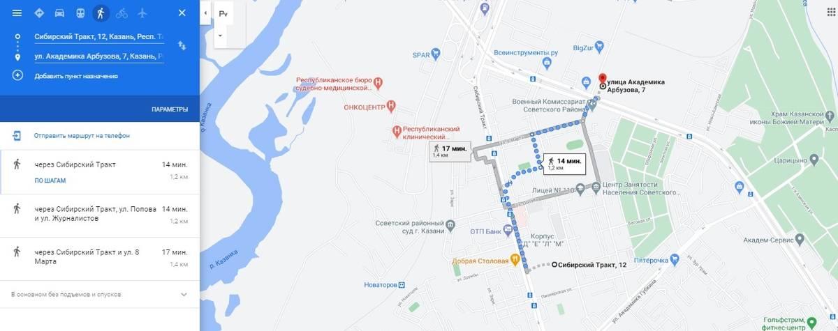 Расстояние между адресами, откуда мошенники отправляли смс, чтобы списать деньги с карты брата