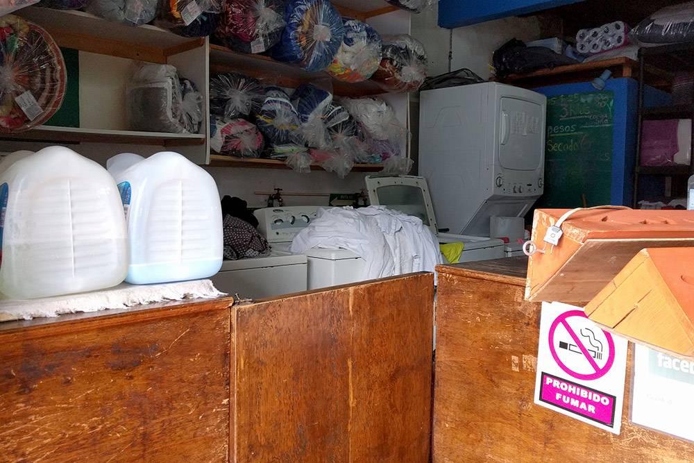 Если отдал вещи в прачечную утром, после обеда уже можно забирать все чистое и сухое. Это удобно