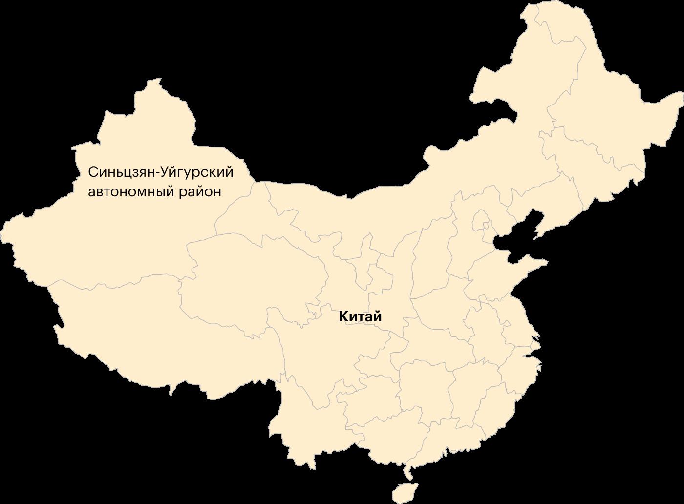 Обзор: как санкции за Синьцзян могут отразиться на инвесторах