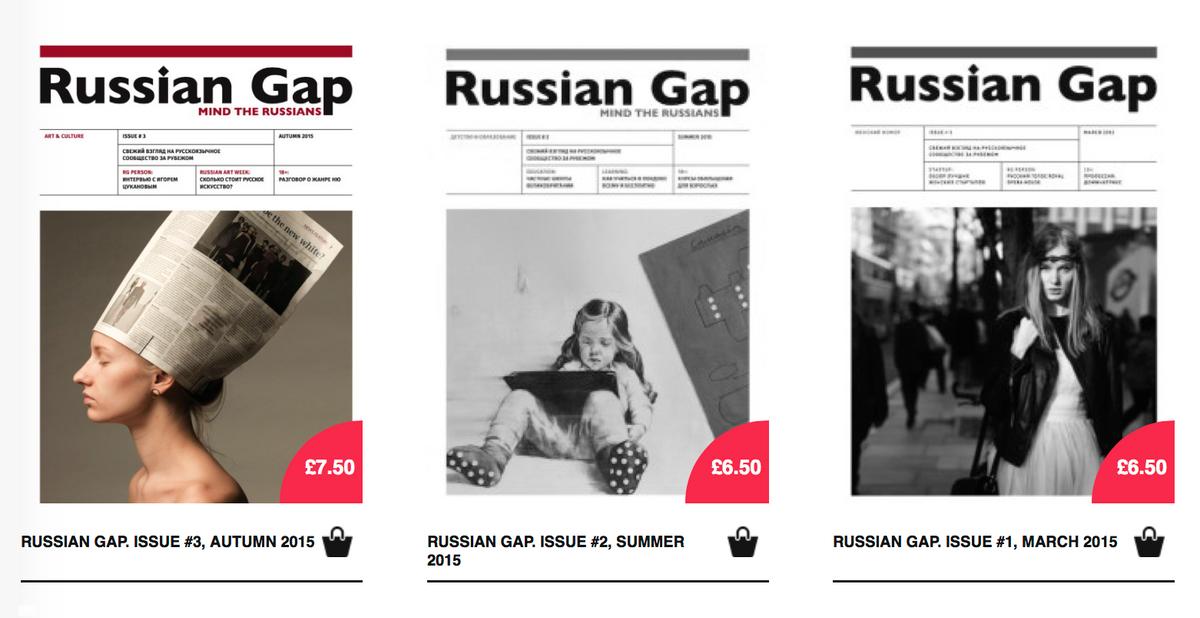 Журналы продавались через онлайн-магазин на сайте Russian Gap. Первую версию магазина я настраивала сама, подключив оплату через «Пэйпэл», и изрядно намучилась в процессе. Во второй версии сайта мы подключили «Страйп» — систему, которая напрямую принимала карты дляоплаты