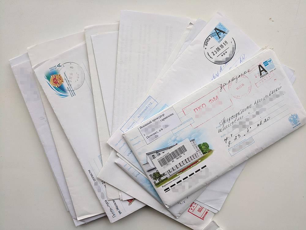 За один призыв у меня набирается 10—20 писем — ответы разных инстанций на мои обращения, заявления и жалобы