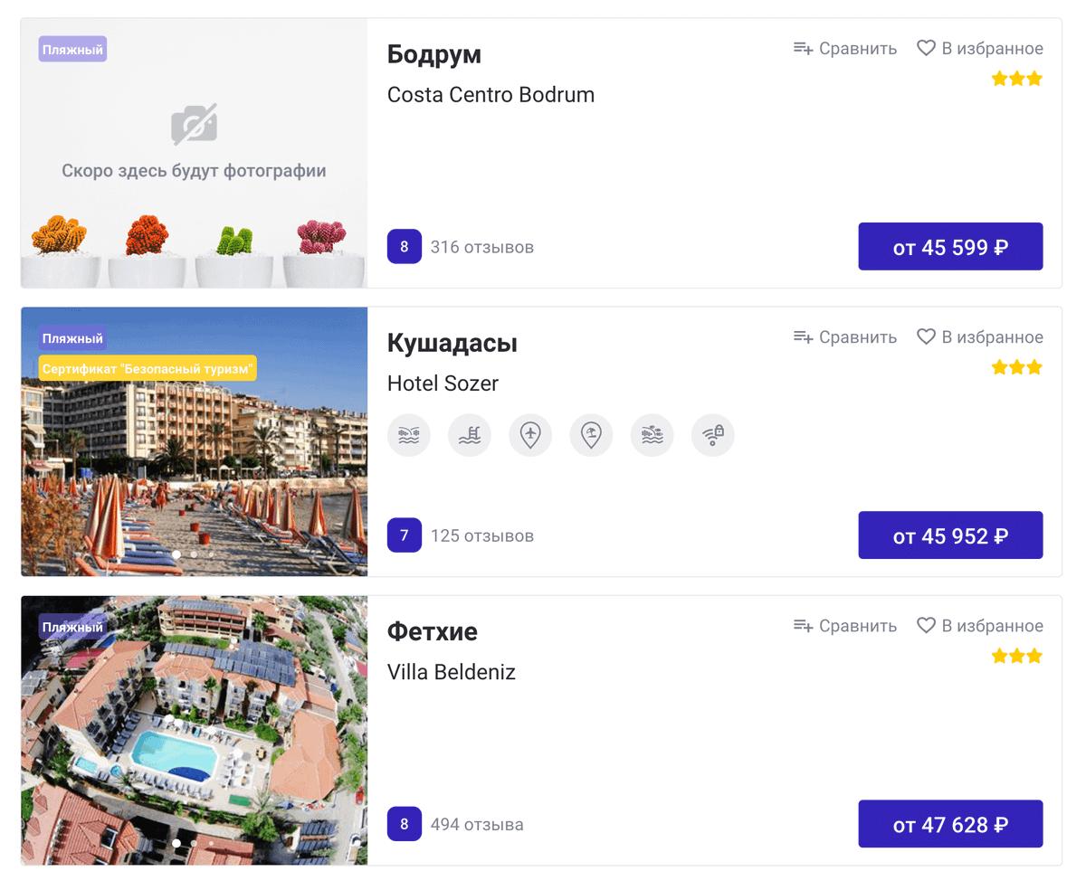У Anex Tour поездка на неделю из Москвы в Аланью стоит от 45 599<span class=ruble>Р</span> на двоих
