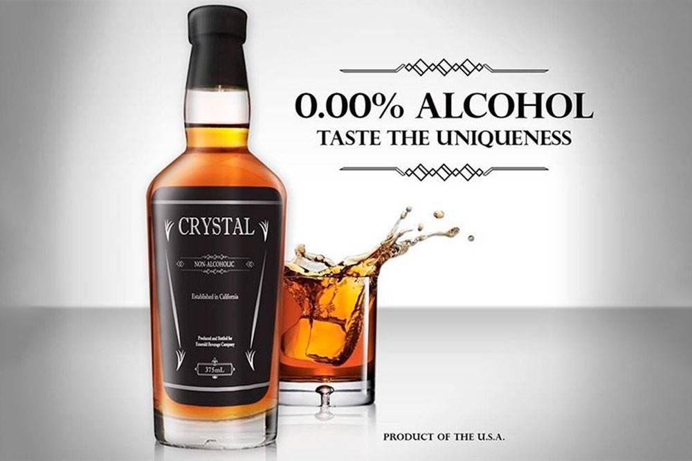 Реклама безалкогольного виски