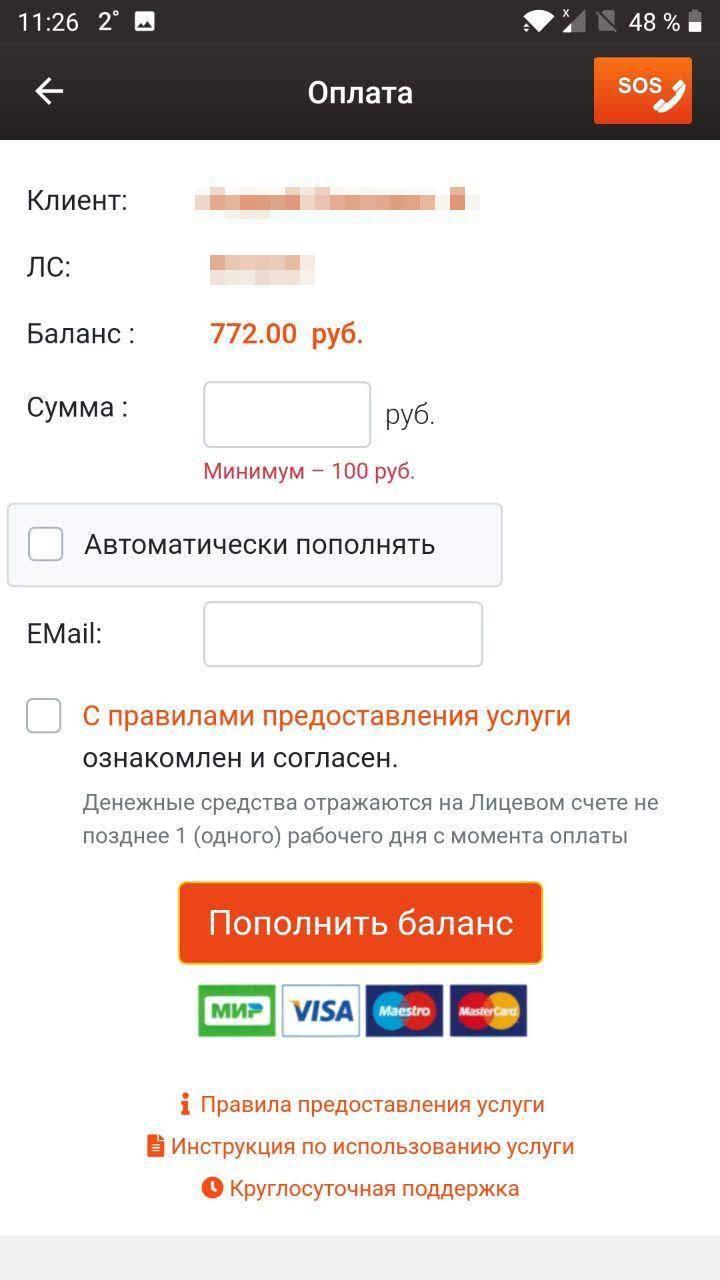 М11 пополнить транспортер элеватор еманжелинск