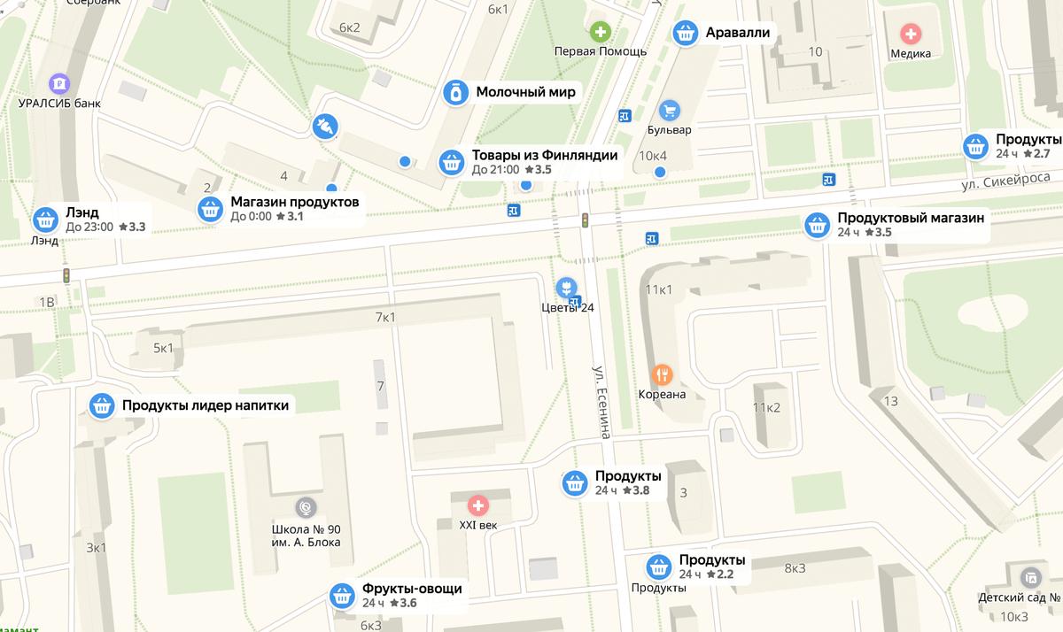 Пример хорошей инфраструктуры: несколько продуктовых магазинов, в том числе круглосуточных