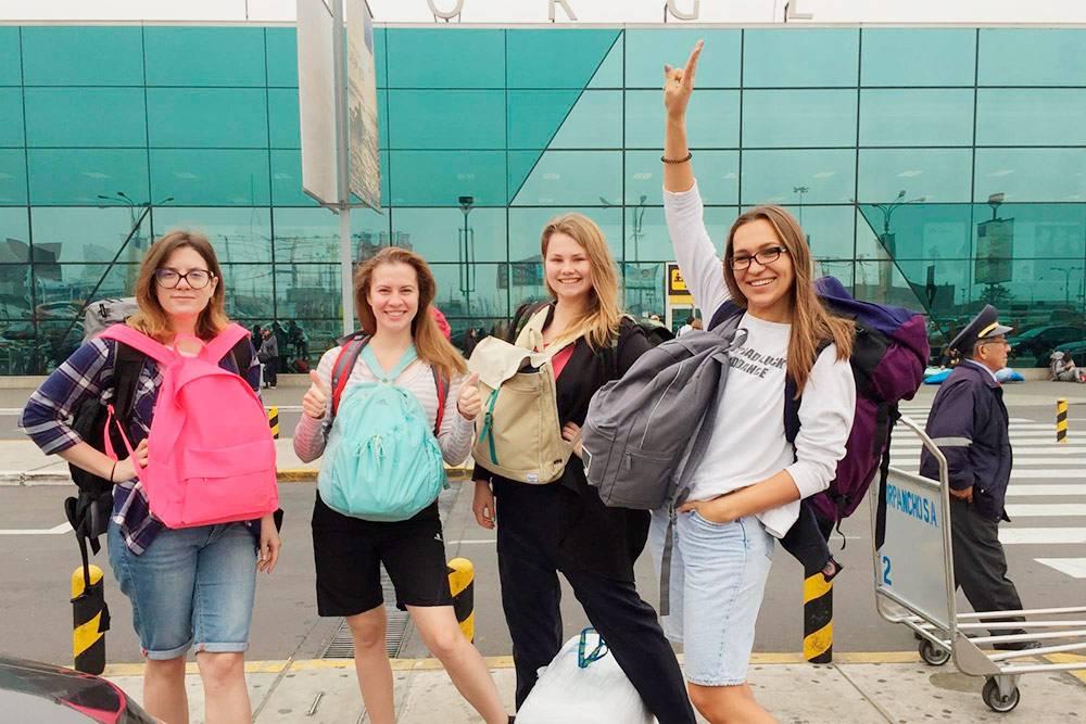 Рюкзаки, авантюризм и улыбки — наш багаж до Каракаса