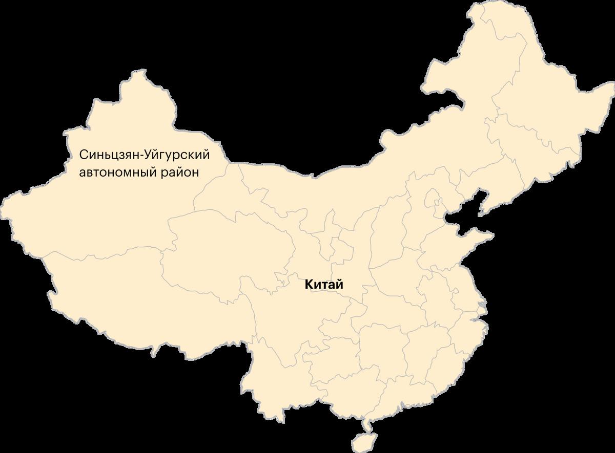 Синьцзян-Уйгурский автономный район находится назападеКНР