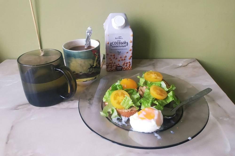 Вместе с завтраком пью витаминС
