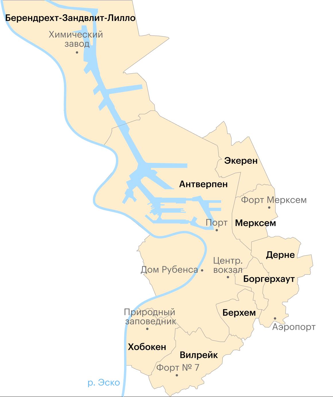 Районы Антверпена. Центральный район называется точно также, как и сам город. Приезжие часто из-за этого путаются