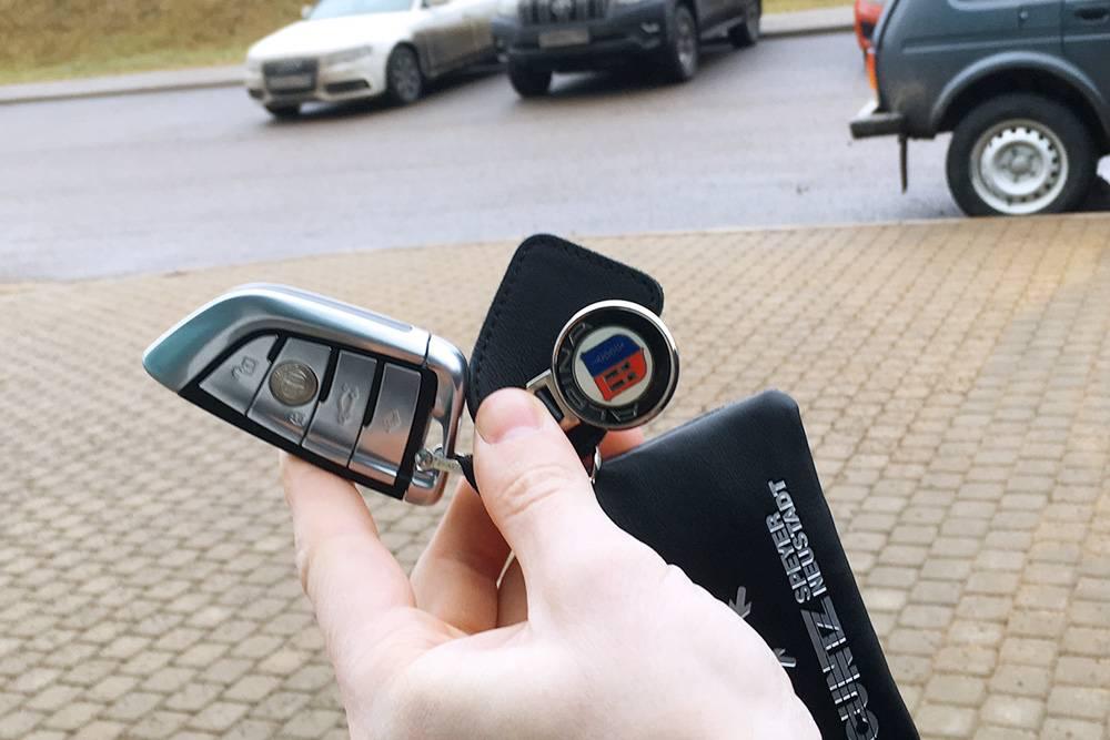 Ключи от автомобиля доставили «Капитанской почтой»