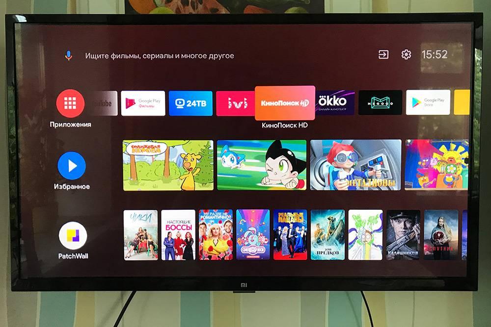 Так выглядит меню умного телевизора от «Сяоми»: можно установить любые приложения из «Плей-маркета»