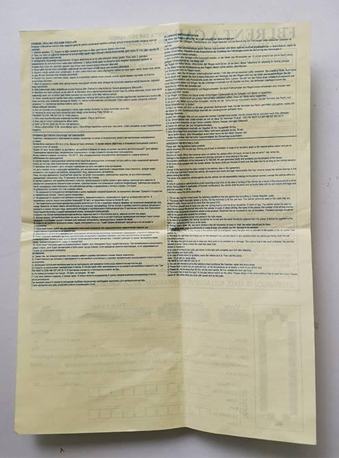 Договор с прокатчиком