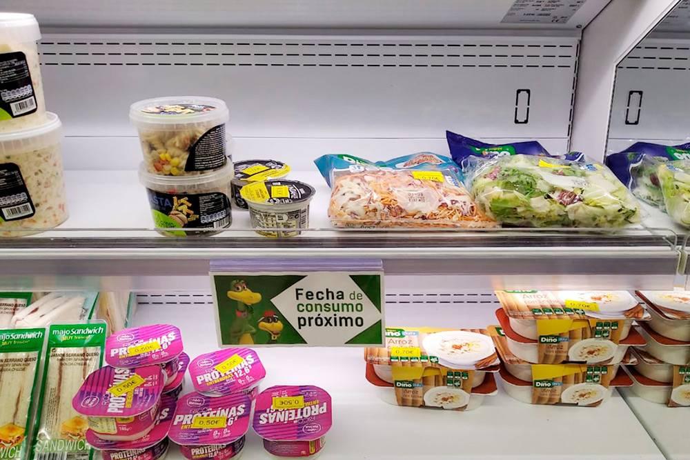 Так выглядит витрина с продуктами, у которых истекает срок годности