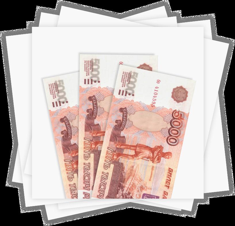 «Получал зарплату и ничего не делал»: 13 примеров, когда деньги могут достаться просто так