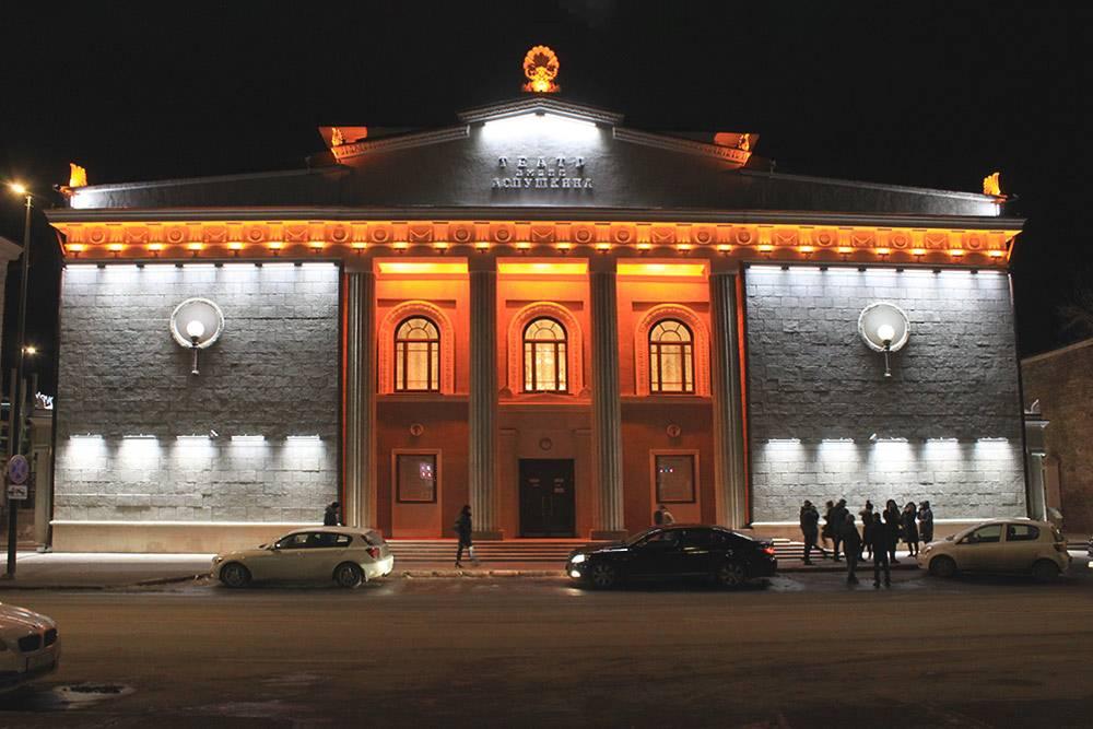 Мой любимый Красноярский театр им.А.С.Пушкина.