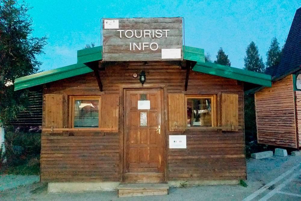 Туристические организации обычно находятся в центре. Они расположены на первом этаже здания или в отдельном киоске. Организации не работают по выходным: если приехали в субботу или воскресенье, зарегистрироваться можно в понедельник.