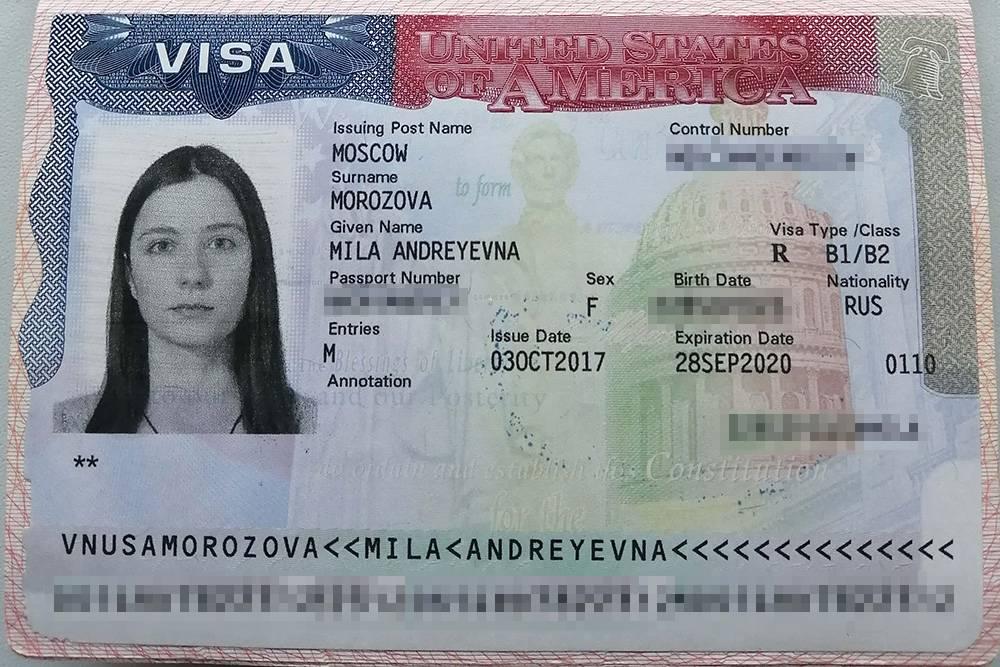 Если соберетесь оформить визу B1/B2, к расходам добавится консульский сбор: 160$ (11 944<span class=ruble>Р</span>)