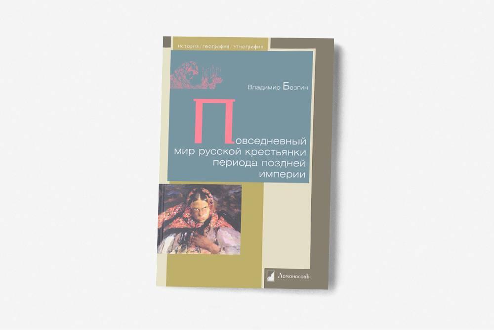 На сайте издательства можно купить бумажную версию книги за 410<span class=ruble>Р</span> и электронную за 220<span class=ruble>Р</span>. Источник:&nbsp;lomonosov-books.ru