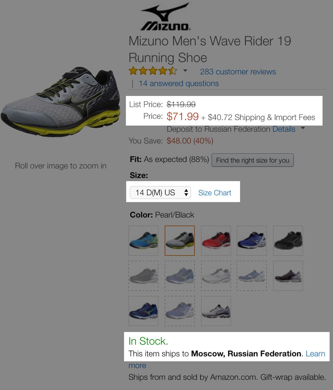 Эти же кроссовки размера 14 D(M) — можно, стоимость доставки указана рядом с ценой