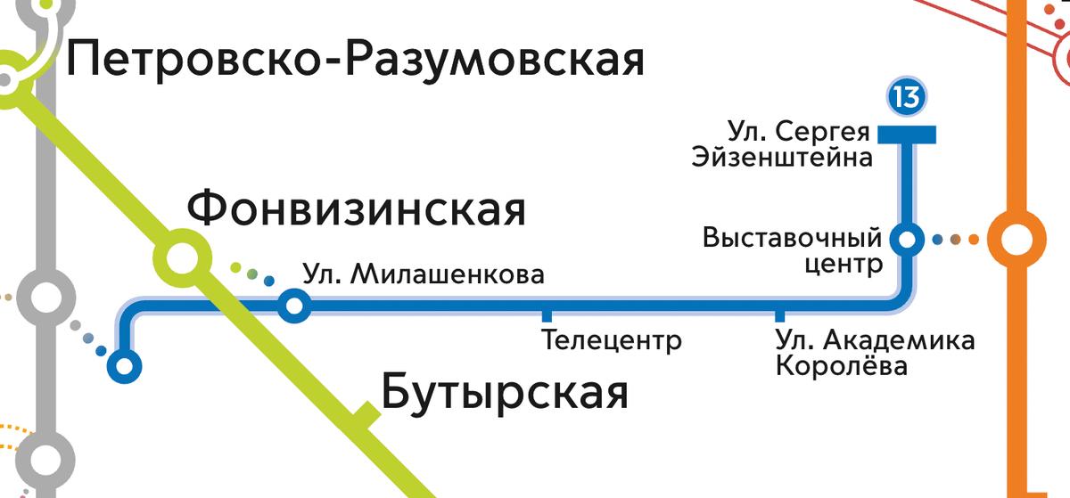 На схеме монорельс обозначен как линия №13, синяя, с серыми краями. Источник: «Московский транспорт»