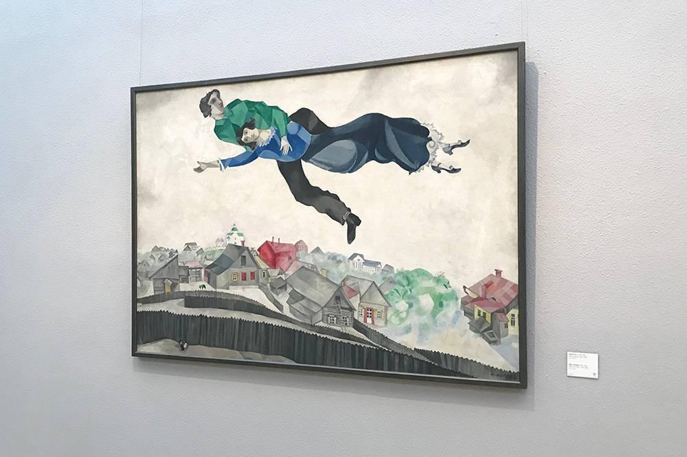 «Надгородом» Марка Шагала