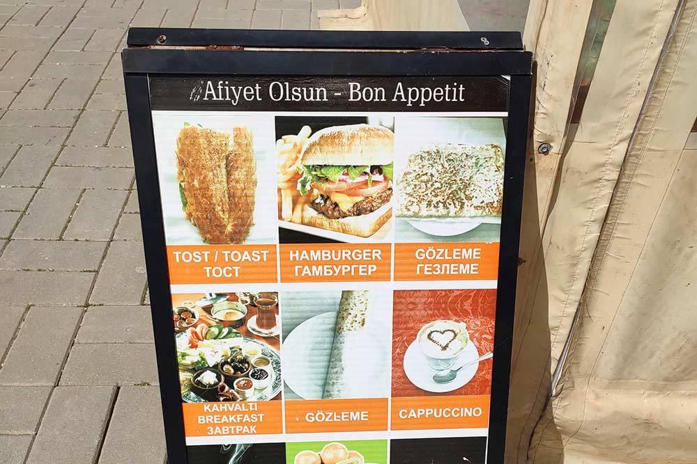 Махмутлар незря называют русским пригородом. Даже меню вкафе натрех языках — турецком, английском и русском