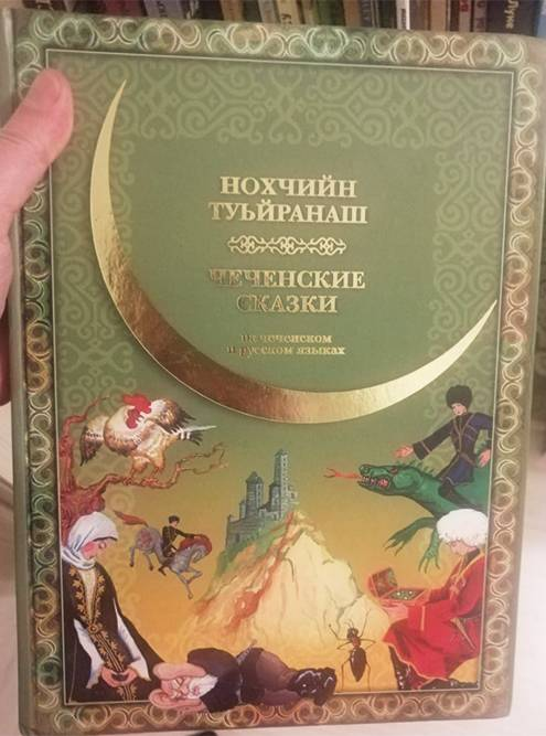Такая книга стоит от 300&nbsp;до 2000<span class=ruble>Р</span>