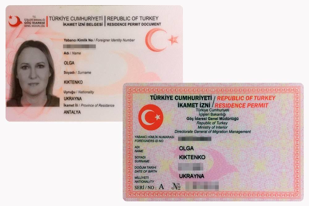 Икамет заменяет эмигрантам паспорт. Официально я фамилию не меняла, но в соцсетях и прочих публикациях стала подписываться фамилией мужа