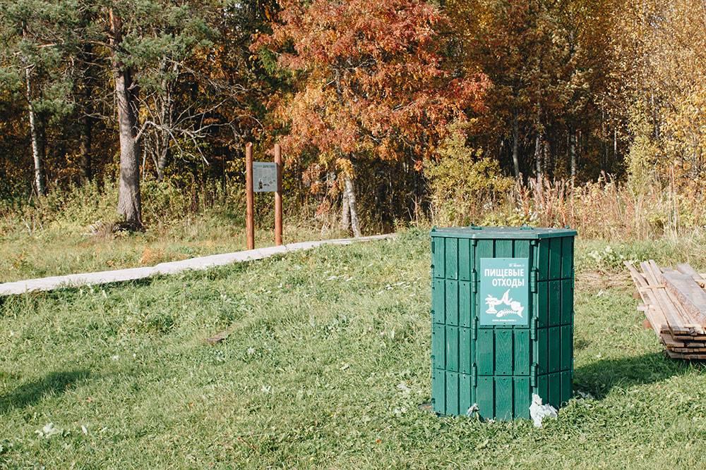 Уличный компостер для переработки пищевых отходов в деревне Морщихинская, Кенозерский национальный парк, Архангельская область