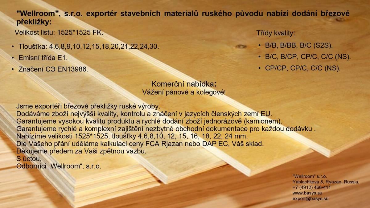 Коммерческое предложение на чешском языке