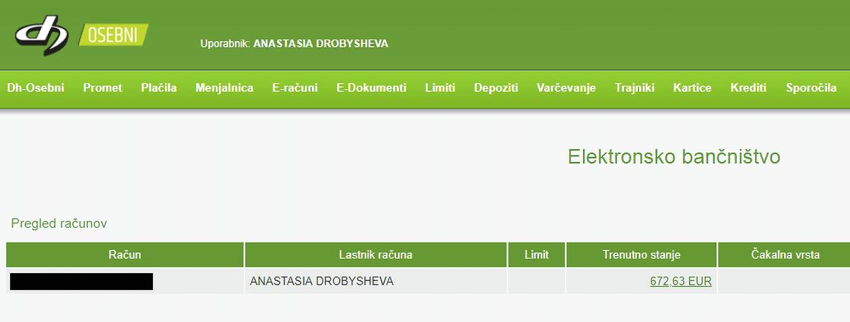 Интерфейс интернет-банка «Делавска-хранильница»