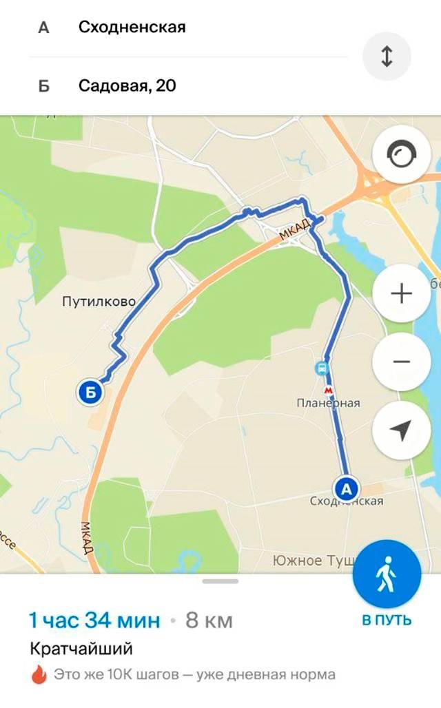 Пеший маршрут от «Сходненской» или «Планерной» до моего дома идет через лес. В дождь там не пройти