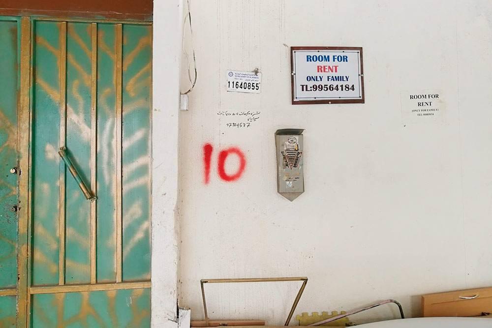 Объявления о вакантных комнатах и квартирах, с пометкой «только для семей»