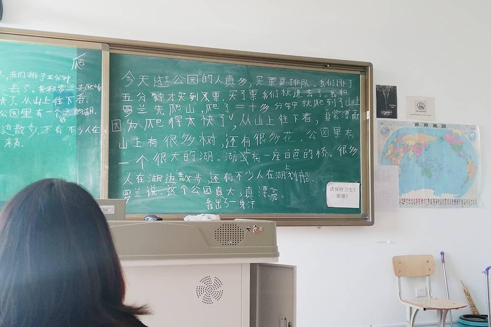 Так выглядели занятия вклассе — это урок пограмматике, накотором проверяли домашнее задание. Нужно было написать текст попамяти. Преподавательница вызвала меня имоего одногруппника, имы писали текст надоске. Остальные писали втетрадях. Вэтом тексте много грамматических конструкций, мы учили иписали его, чтобы наглядно увидеть, какту или иную конструкцию применяют впредложениях