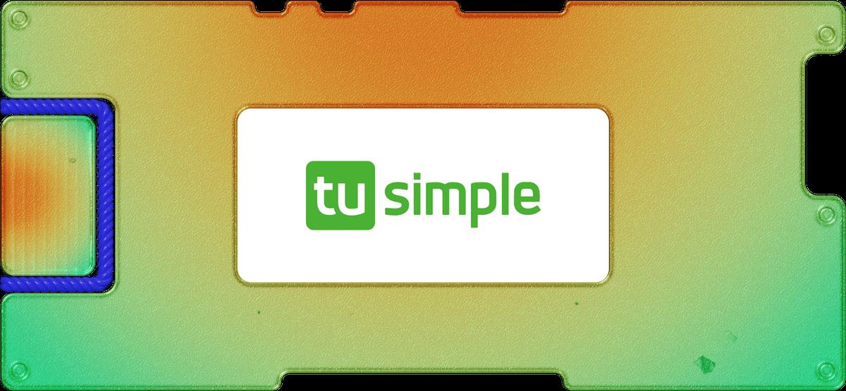 Инвестидея: TuSimple, потомучто не так просто